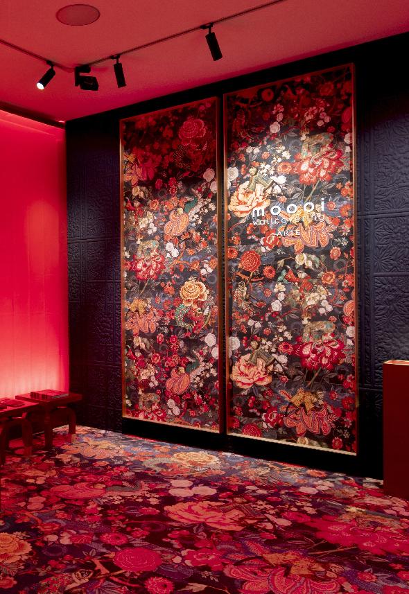 Randezvouz Tokyo Blue Art 2735
